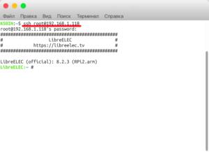 ssh через терминал linux
